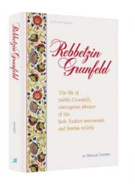 Rebetzin Grunfeld