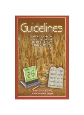 Guidelines to Sefiras Ha'Omer