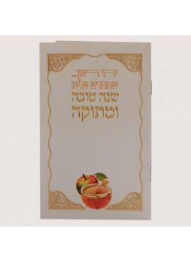 Shanah Tova Booklet