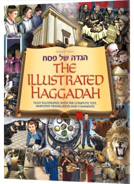 The Illustrated Haggadah
