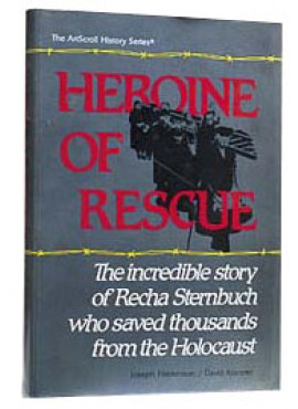 Heroine Of Rescue