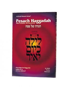 Pesach Haggadah: Lighting Up The Night