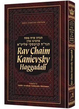 Rav Chaim Kanievsky Hagaddah Shel Pesach