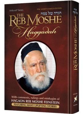 The Reb Moshe Haggadah