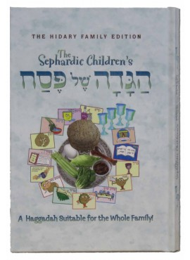 The Sephardic Children's Haggadah