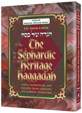 The Sephardic Heritage Haggadah