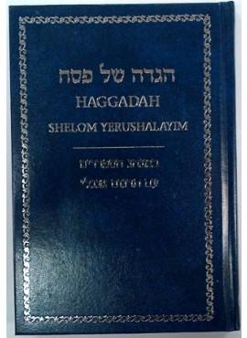 Haggadah Shel Pesach - Shelom Yerushalayim - Sephardic