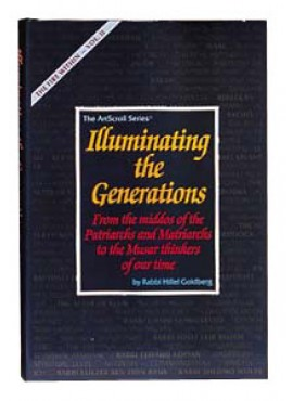 Illuminating The Generations