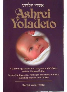 Ashrei Yoladeto