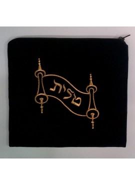 Talit Bag / Tefillin Bag Scroll