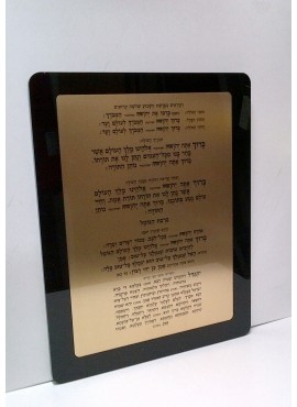 Haptorah Plaque Double Sided