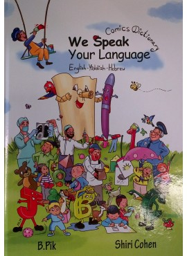 We Speak Your Language - Comics Dictionary