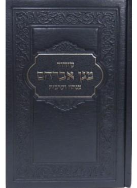 Siddur Magen Avraham - Mincha Arbit