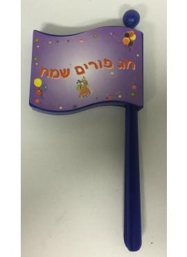 Purim Sameach Plastic Gragger