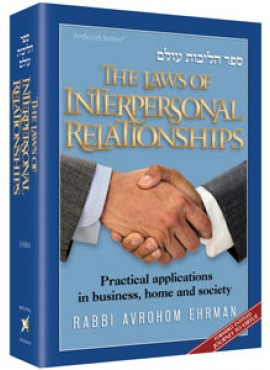 The Laws of Interpersonal Relationships