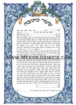 Ketubah Eternal Blessing