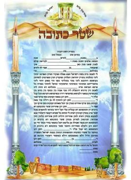 Ketubah Jerusalem Candles