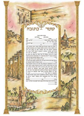 Ketubah Jerusalem Gates