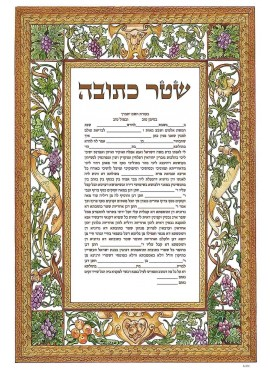 Ketubah Vineyards II