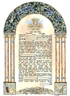 Ketubah Jerusalem Gate