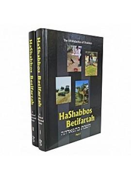 HaShabbos Betifartah 2 Vol.