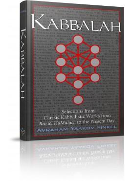 Kabbalah - Classic Kabbalistic Works from Raziel HaMalach