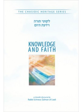 Knowledge and Faith (CHS)
