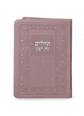 Tehillim Eit Ratzon - Leatherette
