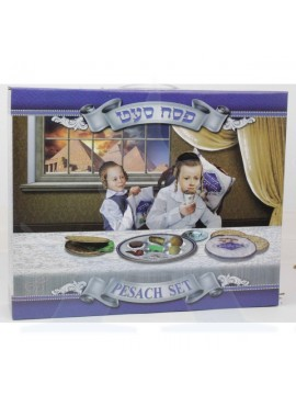 Pesach Totty Set Small