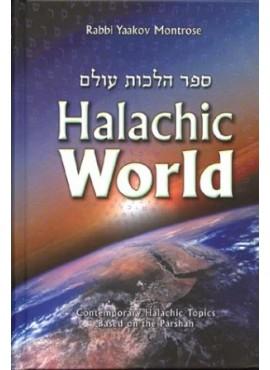 Halachic World