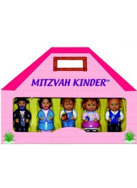 Mitzvah Kinder Litvish Set