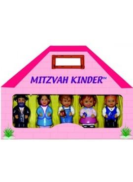 Mitzvah Kinder Litvish Set