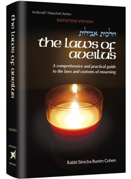 The Laws of Aveilus - By Rabbi Simcha Bunim Cohen