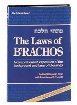 The Laws Of B'rachos