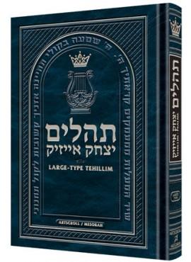 Tehillim Yitzchak Isaac - Large Type Tehillim / Psalms