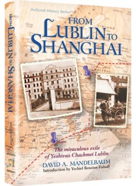 From Lublin to Shanghai