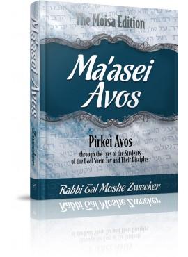 Ma'asei Avos by Rabbi Tal Moshe Zwecker