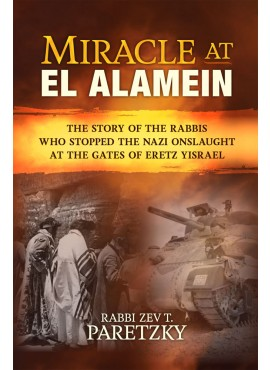 Miracle at El Alamein