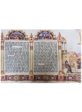 Illustrated Megillat Esther Scroll - Sephardic