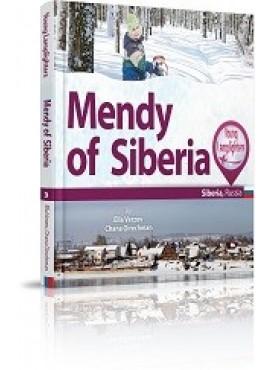 Mendy of Siberia