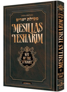 Mesillas Yesharim - Jaffa Edition