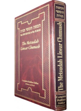 The Metsudah Linear Chumash