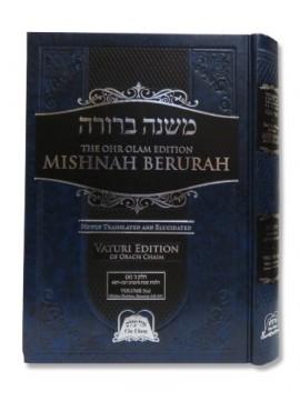 Mishnah Berurah with English Translation