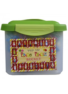 Mitzvah Kinder PlayGo & PlayClix Bucket