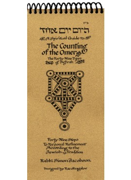 The Counting of the Omer