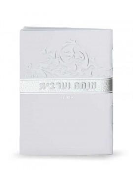 Mincha Maariv Stripe