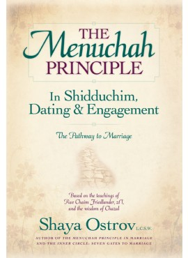 The Menuchah Principle