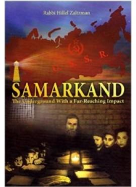 Samarkand - Rabbi Hillel Zaltzman