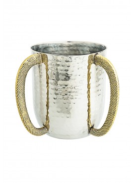 Hammered Wash Cup with Gold Handles