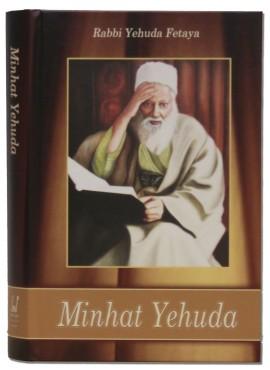 Minhat Yehuda - Rabbi Yehuda Fetaya